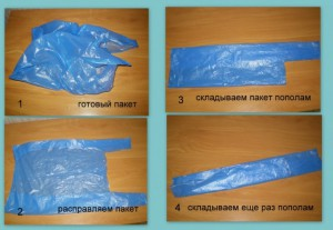 Как правильно складывать пакеты