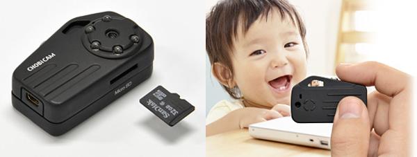 Самая маленькая камера CAM CHOBi Pro3