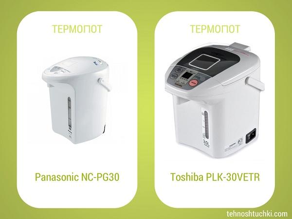 Что такое термопот