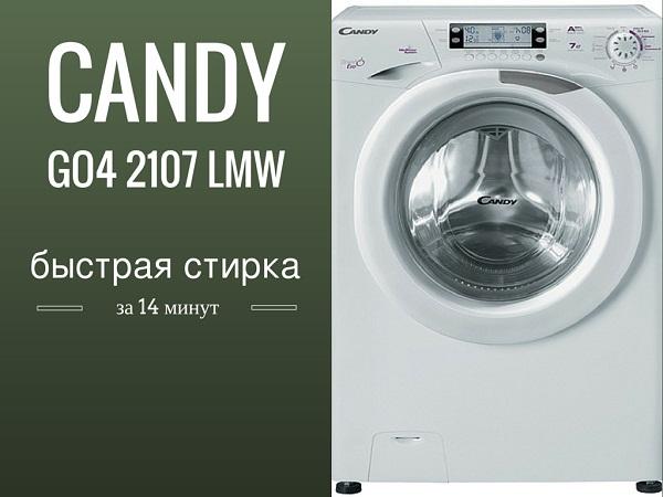 Candy GO4 2107 LMW