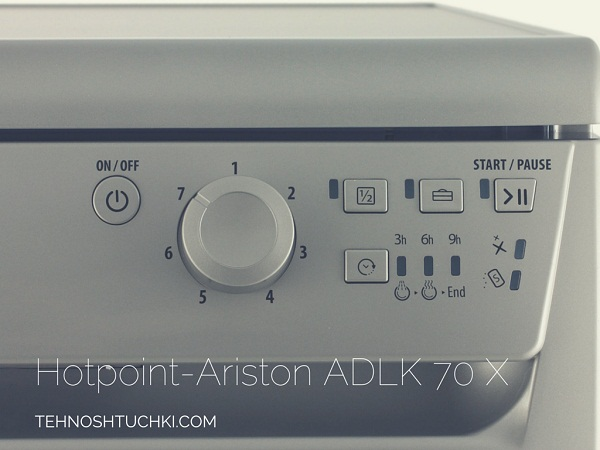 Hotpoint-Ariston ADLK 70 X
