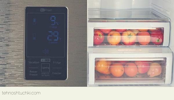 холодильник Samsung с подсветкой