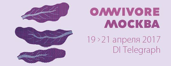 Omnivore 2017