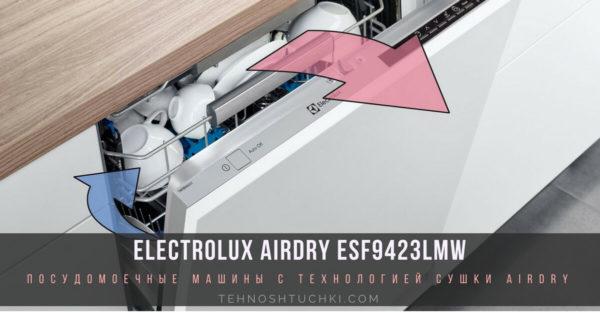 Electrolux AirDry ESF9423LMW