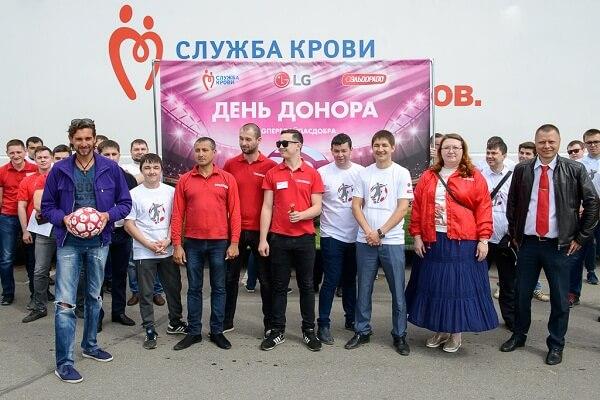 донорский футбольный марафон в Казани