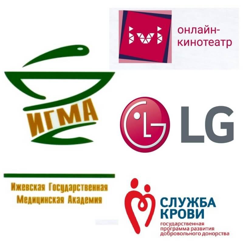 футбольный день донора LG
