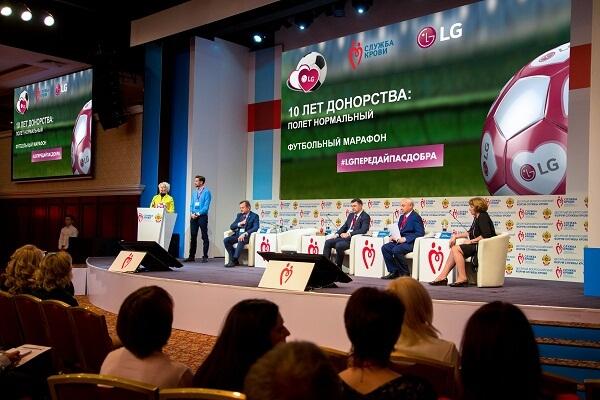 донорские инициативы LG