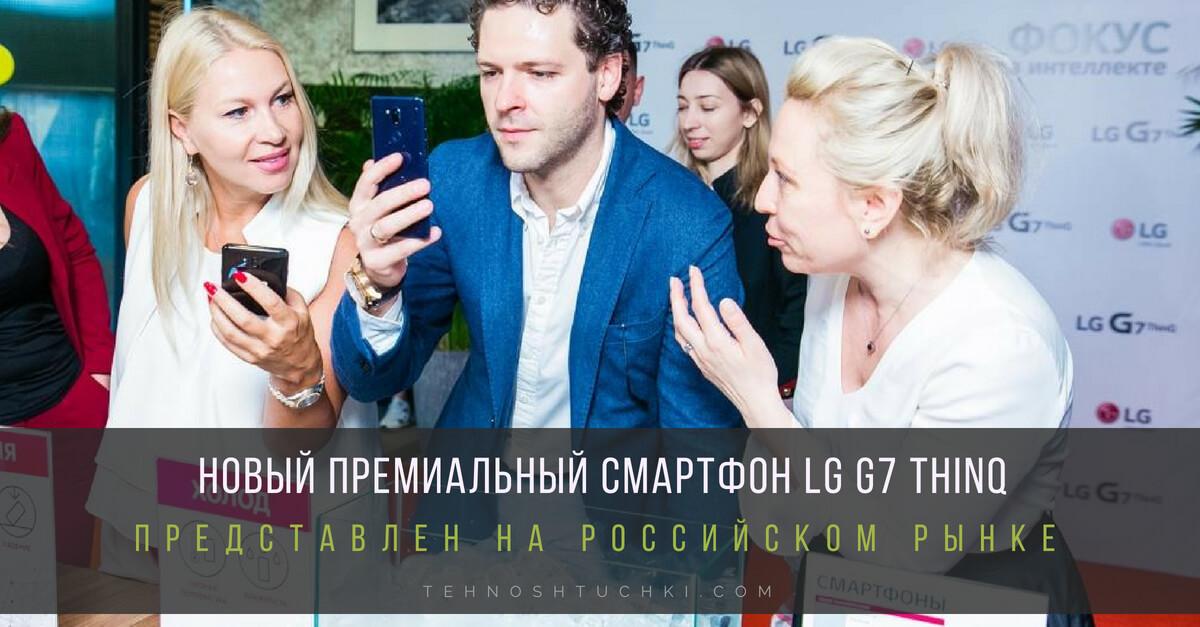 премиальный смартфон