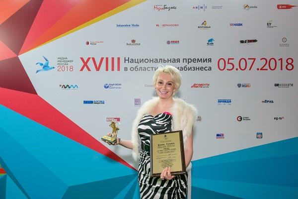 Медиа-Менеджер России – 2018