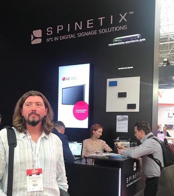 SpinetiX