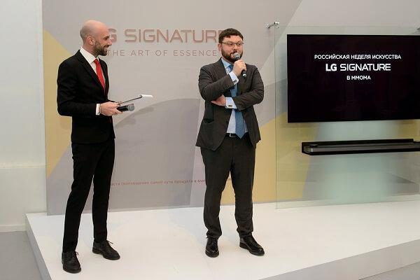 Ультрапремиальный бренд LG SIGNATURE