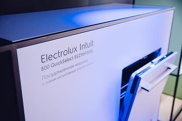 бренд Electrolux