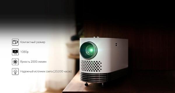 Проектор HF80LSR