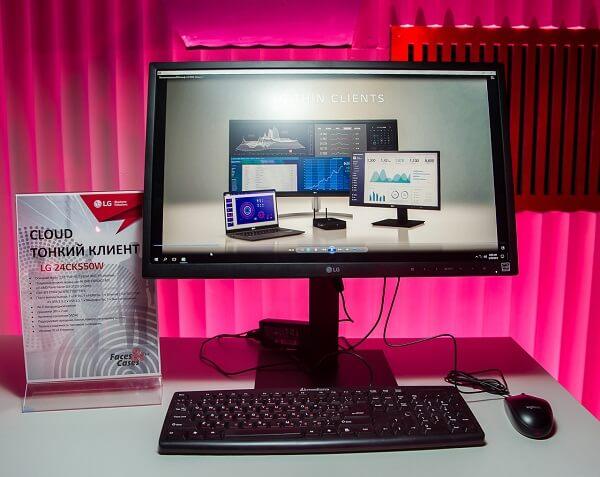 Cloud монитор LG