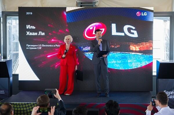 Президент компании LG Electronics