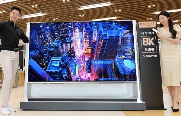 OLED-телевизора с разрешением 8K