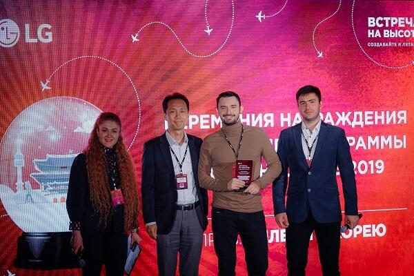 конференция инженеров-проектировщиков LG: церемония награждения