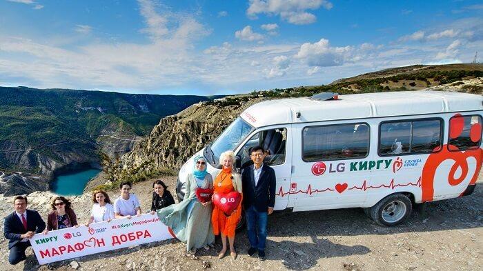 #LGКиргуМарафонДобра в Сулакском каньоне