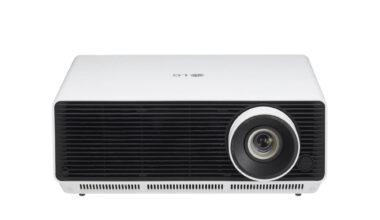 Лазерный проектор для бизнеса