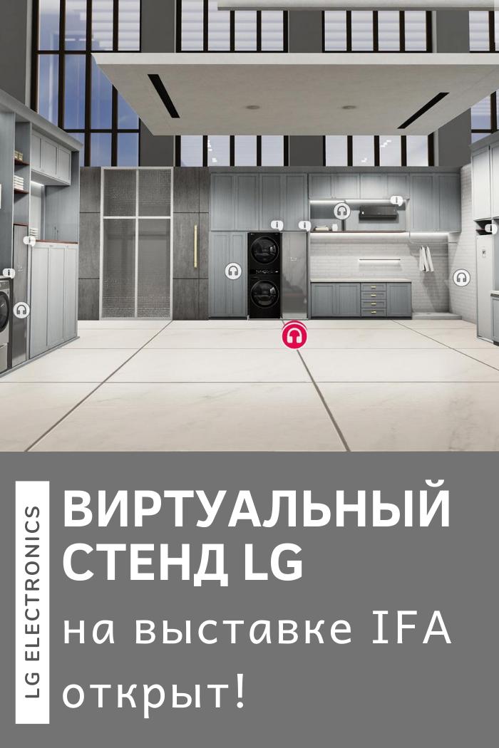 LG ElectronicsInc