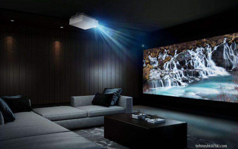 проектор CineBeam
