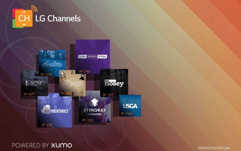 LG Channels