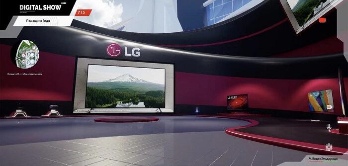 телевизор LG OLED