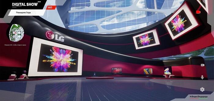 Виртуальный стенд LG